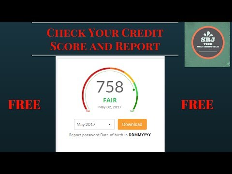 Check Your Credit Score and Report At Rs. 1200 ABSOLUTELY FREE [HINDI]