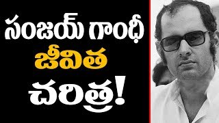 MUST WATCH: Cover Story of Indian Politician Sanjay Gandhi Real Character Revealed | Celebs News