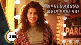 ZEE5 - Full Brand Anthem | Hindi Version | #ApniBhashaMeinFeelHai