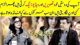 Inside Story of Leaked Pictures and Videos | Juggun Kazim & Mubashir Luqman | TPN