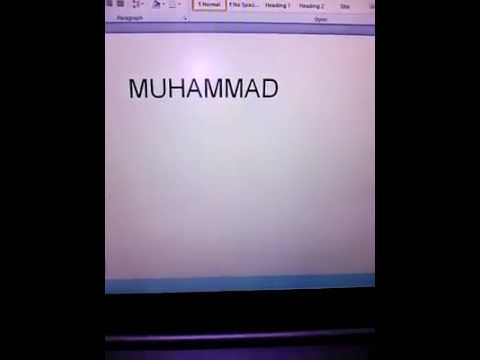 How To Write Mohammed ' S.A.W ' Arabic Font in English Keyboard .