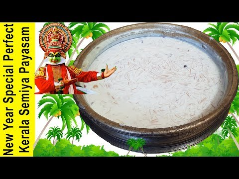 New Year Special Kerala Semiya Payasam Recipes | Onam Style Vermicelli Payasam | How to Make Payasam