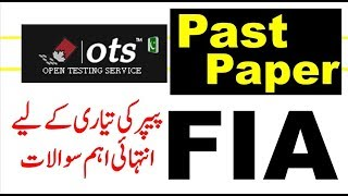 OTS Past Papers Islamic Study  FIA Past Papers ||  OTS FIA Test date announced || OTS FIA