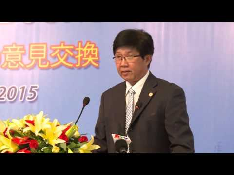 Cong ty Go Truong Thanh Bình Duong  CNDT 17 02 2016