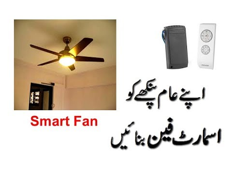 Make Your Normal Fan and Light into Smart Fan and Light Beautiful Fan Dimmer Regulator