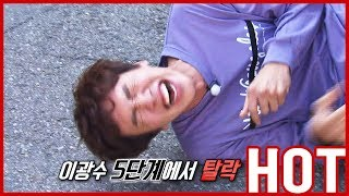 [HOT CLIPS] [RUNNINGMAN]  | (Part.2) Don't LAUGH!! Go through all the funny situations XD (ENG SUB)