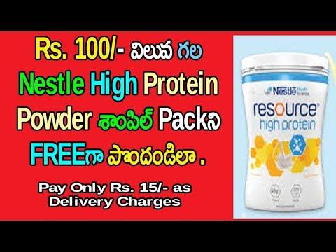 Get Nestle Protein Powder For Free | Telugu Tech Trends