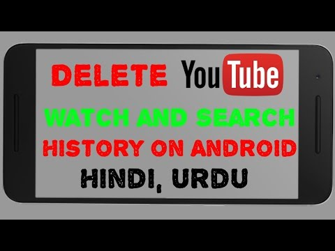 How to Clear YouTube Search and Watch History on Android Phone Hindi  and Urdu Tutorial