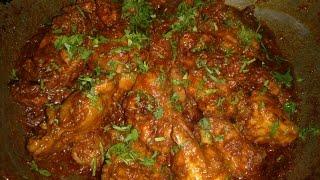 👑Bhuna Chicken masala Recipe - How to make Bhuna Chicken masala - Tasty Indian Recipes.