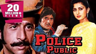 Police Public (1990) Full Hindi Movie | Raaj Kumar, Raj Kiran, Naseeruddin Shah, Poonam Dhillon