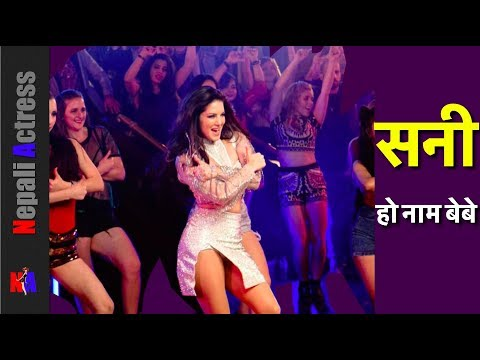 Xxx Mp4 नेपाली फिल्म बेबे Sunny Leone In New Nepali Movie Password Dance Update 3gp Sex