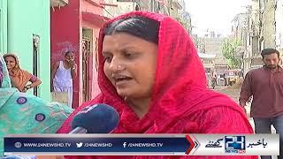 Load Shedding ruling in Karachi