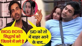 Bigg Boss 13: घर से बाहर आते ही Sidharth Shukla पर बोले Arhaan Khan, कहा 'उसे तो मैं...'