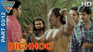 Bichhoo Hindi Movie    Part 03/12    Nitin, Neha, Prakash Raj    Eagle Hindi Movies