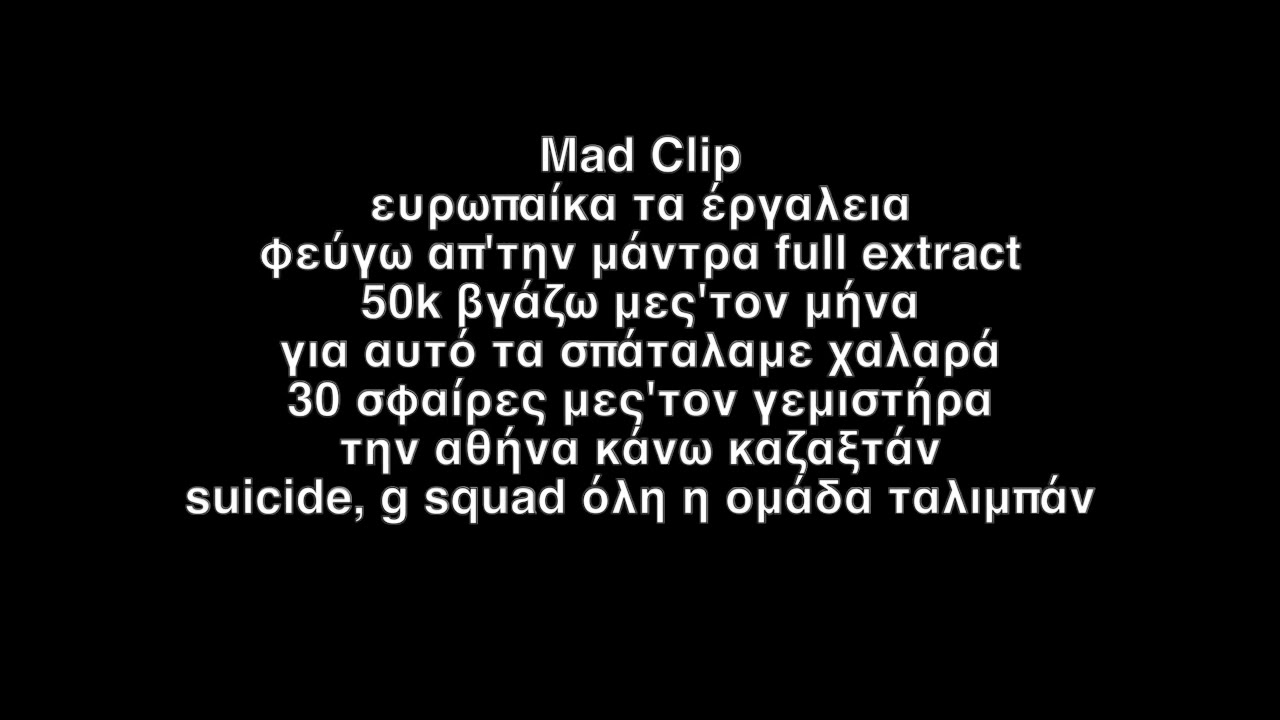 Gjenovese - Mad Clip, Strat, BeTaf Beats, Rack