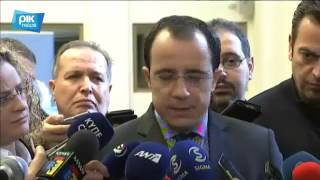 11.01.2017 - Cyprus News in Turkish - PIK