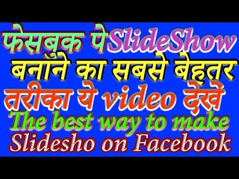 How to Create SlideShow on Facebook Lates FB Feature Urdu hindi best wy