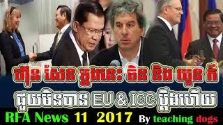 Euicc rfa Khmer News Today Cambodia News