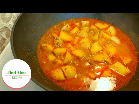 Aloo Curry Recipe-Alu with Gravy-Potato Curry-Simple and Quick jhol aloo | Potato snacks