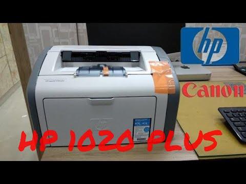 🖨 HP LaserJet 1020 Plus  | Black and White Laser Printer | Best printer for office use