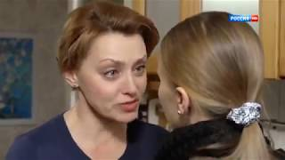 NEW MOVIES RUSSIAN 2017 - A CHANCE NEW MOVIES 2017 RUSSIAN ROMANCE MOVIE RUSSIAN
