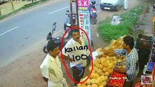 Please share fast to alert all shop keepers.2.26 he kept money in his pocket.cctv camerα 100rs Thief