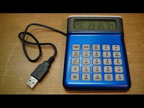 (#0214) Countdown Calculator Clock USB Hub - Should Not Exist