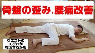 ホームページはコチラ→ http://www.siseiya.org/ Facebookはコチラ→ https://www.facebook.com/kobesiseiya 兵庫県明石市東朝霧丘にある小さな整体院【整体 姿勢屋】です。  お手軽、簡単、身体に優しい運動のご紹介ですので、ぜひお試しください。