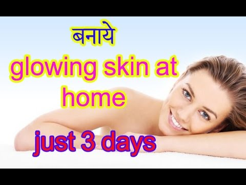 Face Pack For Glowing Skin At Home In Hindi And Urdu|Soft Skin Tips In Hindi And Urdu