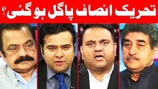 Why is PTI being SO STUPID? On The Front with Kamran Shahid - 22 June 2017 - Dunya News