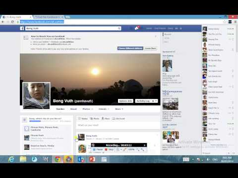 how to find facebook id and dragoncity session id