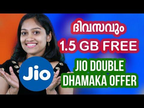 Jio ദിവസവും 1.5 GB Data Free തരുന്നു | Jio Double Dhamaka offer