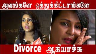 அவங்களே ஒத்துக்கிட்டாங்களே Divorce ஆகியாச்சு | Nisha Sherif Speech | C5D