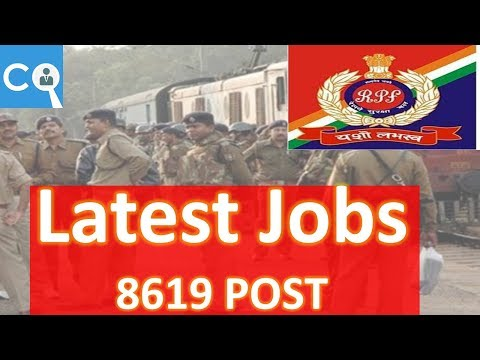 Railway Protection Force RPF Notification