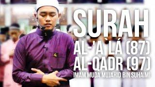 Surah Al-