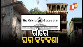 Constructions In Rural Areas In Odisha Will Need Approved Building Plan