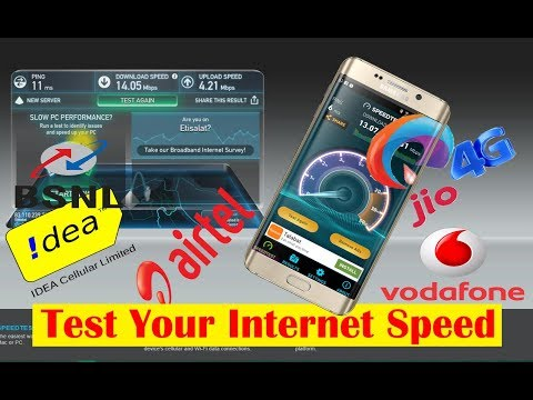 How to test your Internet Speed using Mobile or PC, Check your Internet Speed any Service Provider
