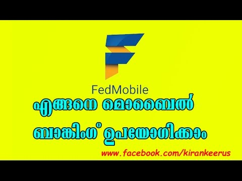How Can Start  Fedral Mobile Banking Service.
