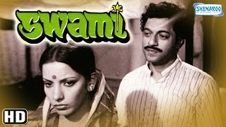 Swami {HD} - Shabana Azmi - Girish Karnad - Utpal Dutt - Suresh Chatwal - Old Hindi Movie