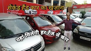 य प क सबस सस त क र ब ज र Diamond Car