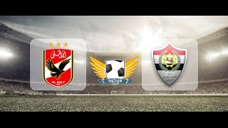 مشاهده مباراة الاهلي والانتاج الحربي بث مباشر 30-4-2017 الدوري المصري HD بدون تقطيع