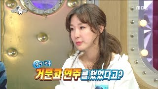 [RADIO STAR] 라디오스타 - A very talented music Lee Ji-hye.20170322