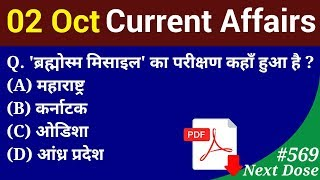 Next Dose #569 | 2 October 2019 Current Affairs | Daily Current Affairs | Current Affairs in Hindi