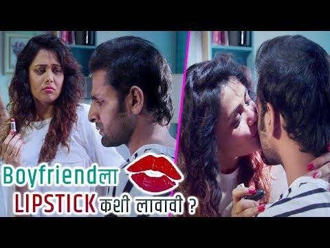 Xxx Mp4 WhatsUp Lagna Teaser Out Vaibhav Tattvawadi Amp Prarthana Behere Marathi Movie 2018 3gp Sex