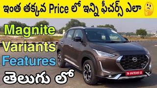 Nissan Magnite Variants Explained in Telugu | Nissan Magnite Review & Walkaround in Telugu |XE,XL,XV