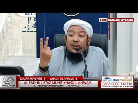 (15/4/18) Penawar bagi hati : Al Fadhil Ustaz Munif Khairul Anwar Bin Mustaffa.