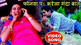 NEW BHOJPURI सुपरहिट गाना 2018 - Pradeep Premi - Ganda Ganda Baat - Bhojpuri Hit Songs