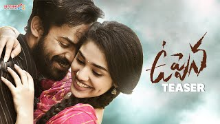 Uppena Movie Official Teaser | Panja Vaisshnav Tej | Krithi Shetty | Vijay Sethupathi | Buchi Babu