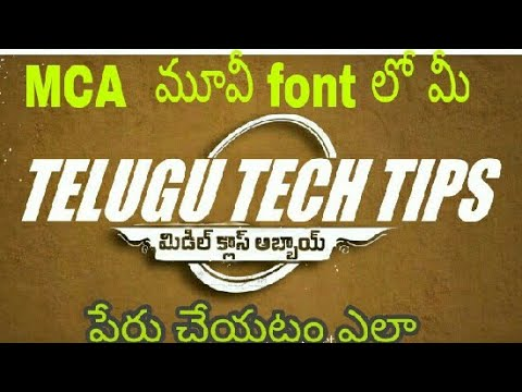 How to create your name in MCA Font | Make your name in MCA format | MCA movie font | #MCA font