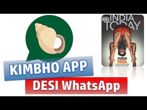 Kimbho app launch | Baba ramdev patanjali app | पतंजलि किम्भो एप्प | Download link | Desi whatsapp